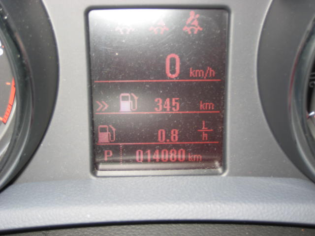 Zu Verkaufen Opel 3