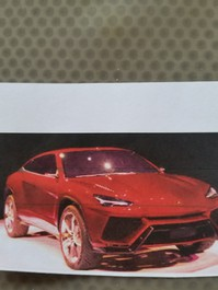 Lamborghini URUS import